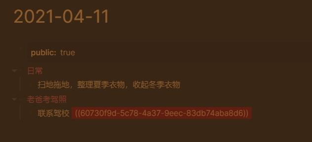 块应用无效,不知道是不是sqlite和indexDB的索引相互不认识引起的。